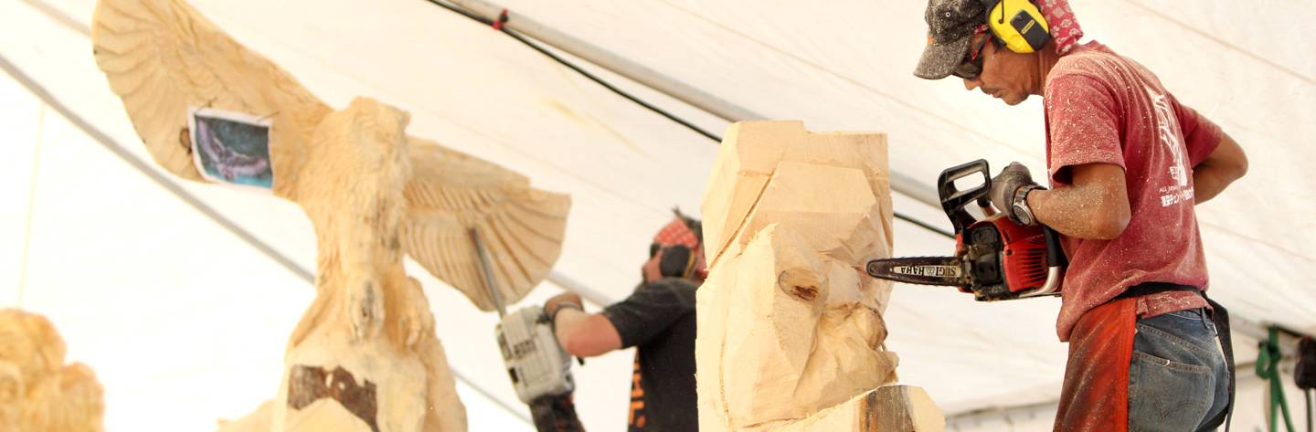 U.S. National Chainsaw Sculpture Championship