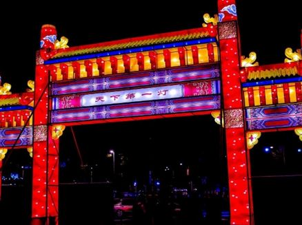 Image for China Lights - Boerner, Brighter Than Ever