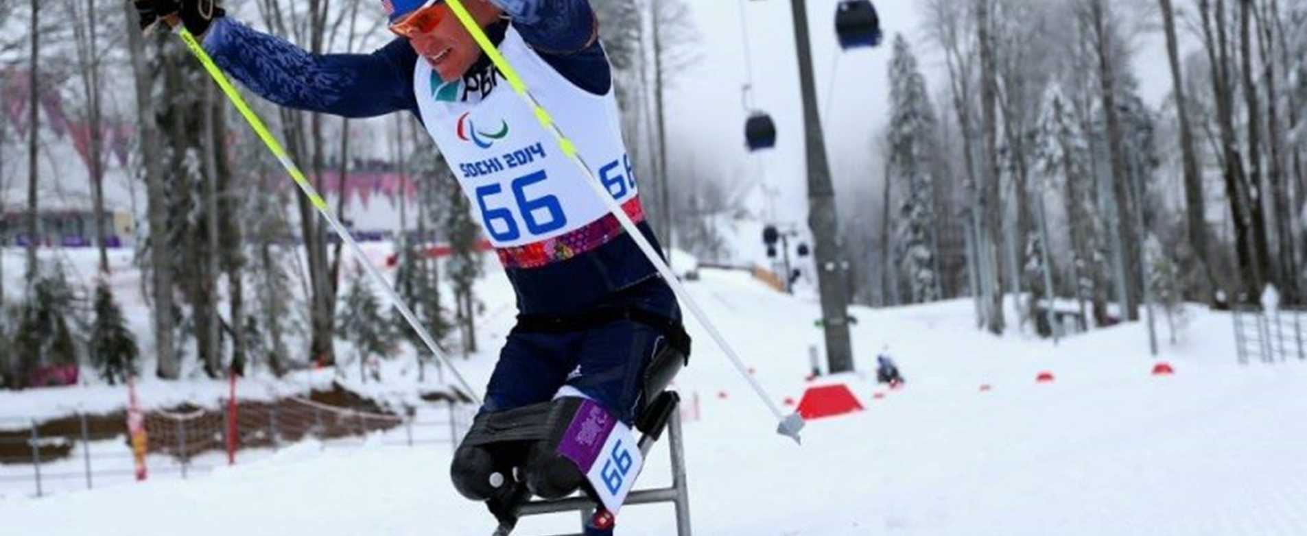 2015 International Paralympic Nordic Skiing World Championships