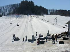 Image for Bruce Mound Winter Sports Area