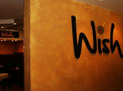 Image for WISH Wisconsin Steakhouse