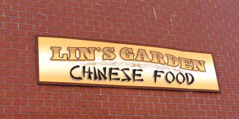 Lin's Garden has a simple brick exterior that doesn't do justice to the terrific food inside.