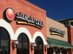 Image for Shanghai Grill
